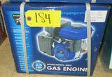 2.5 HP Horizontal Gas Engine