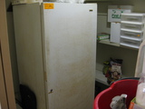 Kenmore upright Freezer Front House