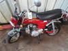 2007 Hunlei motorcycle