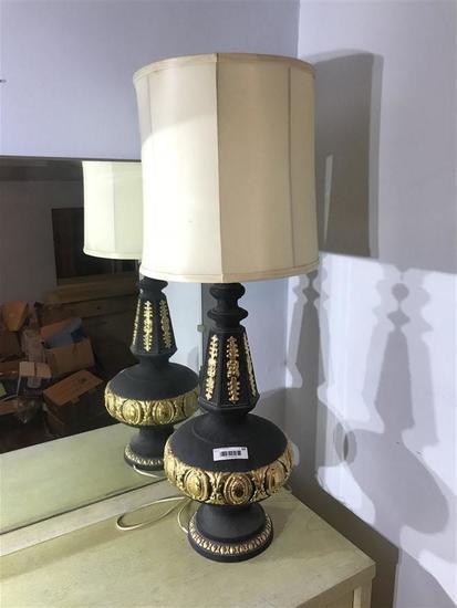 Vintage MCM Mid Century Modern Lamp