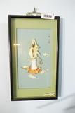 Framed Decorative Asian Piece