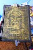 Antique Framed Shroud of Turin piece