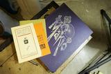 1907 Makio + Old Art League Booklets