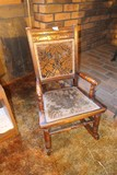 Unusual Antique Child's Rocking Chair