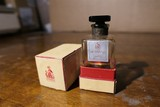 Vintage Scandal by Lanvin Perfume Bottle in Box