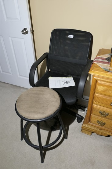 Office chair and stool
