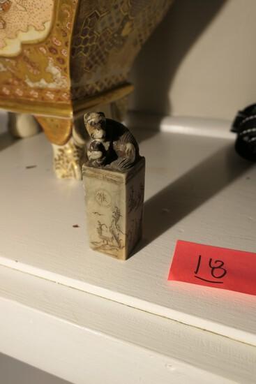 Antique Chinese Chop Mark Stamp w/Monkey