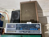 Vintage Cosmo stereo and speakers