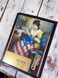 Antique Advertising Thermometer - Betsy Ross
