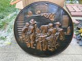Vintage Mid Century Copper Made in Belgium Wall Plaque
