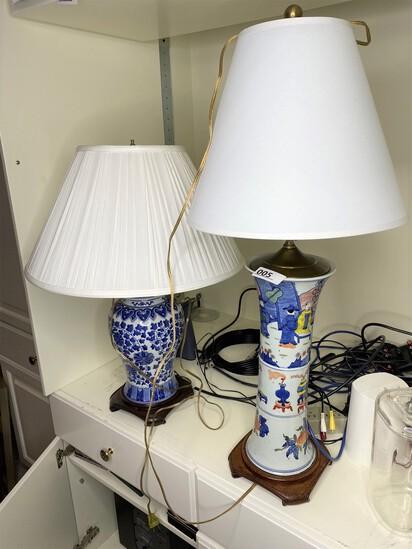 2 Vintage Chinese Porcelain Base Lamps