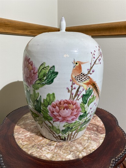 Antique Chinese Painted Jar or Urn with Lid