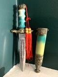 VIntage Fantasy Dagger In Sheath Eastern Style