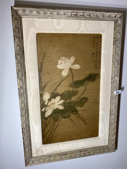 Asian Print in Frame lot.