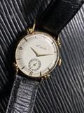 Vintage Lecoultre Mens' 14k gold watch