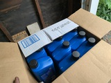 Newer box of unopened oil