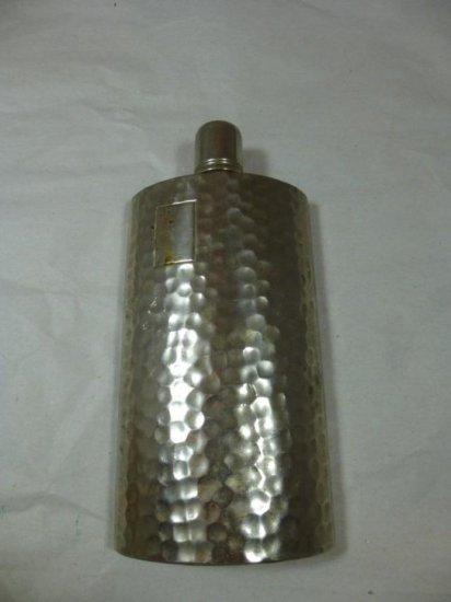 Vintage Made In West Germany Large Flask 12 Oz