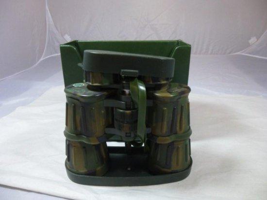 Camouflage Rubberized Tasco Binoculars