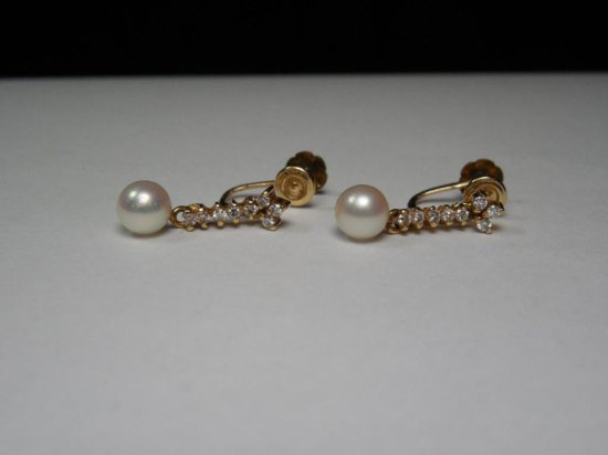 14k Gold, Diamond And Pearl Earrings