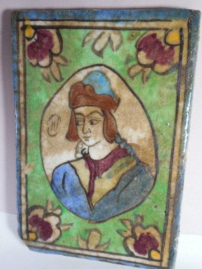 Large Antique Middle Eastern Type Tile W/man Depiction