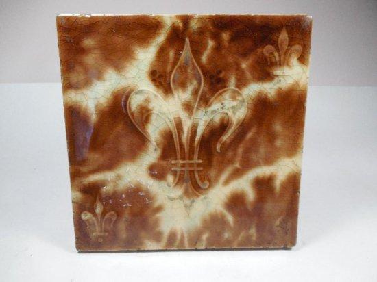 Ae Tile Co. Antique Tile W/fleur De List Design Nice