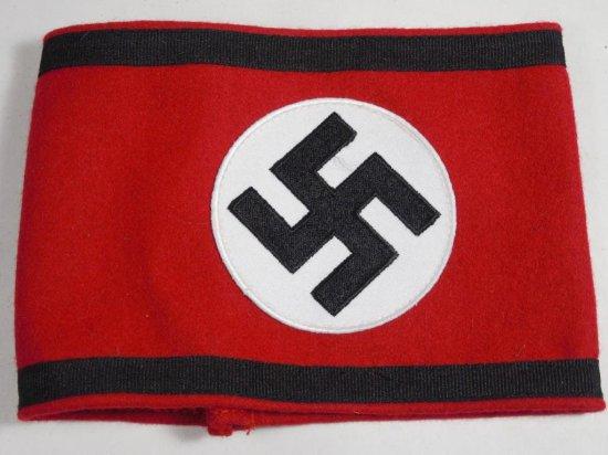 Nazi German Swastika Armband