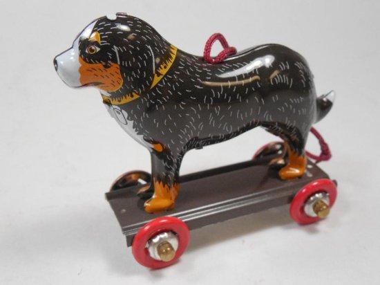 Vintage Tin Dog Pull Toy