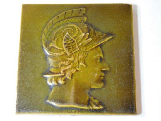 Antique Ceramic Tile Of Mars The Roman God Of War