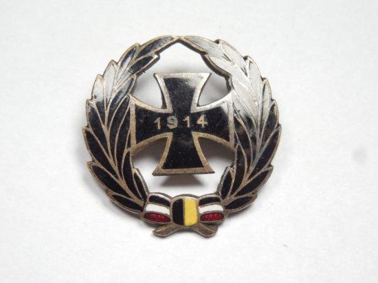 Rare Enamel German 1914 Iron Cross Oak Leaves Pin