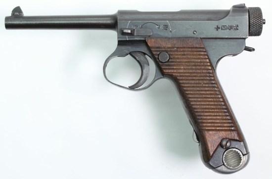 "Nagoya Arsenal, Nambu Type 14 Second Series, 8x22mm, pistol, brl length 4.75"", semi auto"