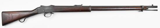 *Martini-Henry Enfield Model 1887 MK IV .577-450 cal rifle