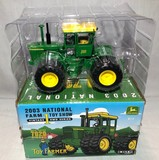 JOHN DEERE 7020 - 2003 NATIONAL FARM TOY SHOW EDITION BY ERTL 1/32 SCALE