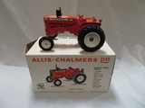 ALLIS CHALMERS D-15 TRACTOR