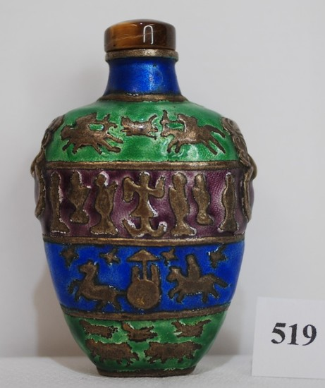 Chinese Snuff Bottle Enamel Over Brass Blue & Green