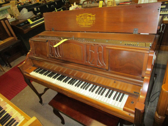 W. Kimball Co. Upright Piano with non matching bench