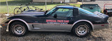 1978 Chevy Corvette 25th Anniversary, 39,428 Miles