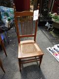 Cane-bottom chair