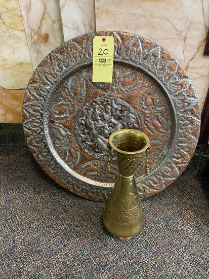 Large Ornate Metal Wall Decor and Vase