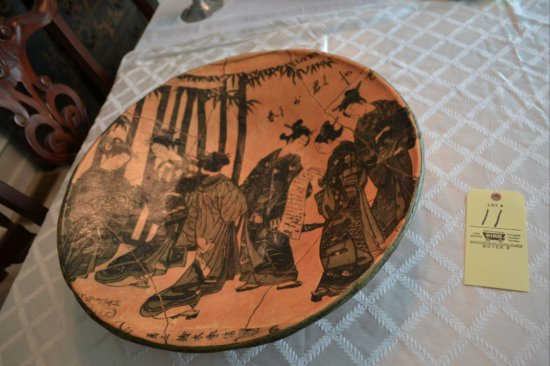 Oriental Paper Mache Bowl