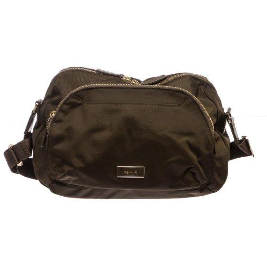Aguis B. Voyage Dark Green Nylon Messenger Handbag