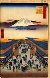 Hiroshige  - Suruga-Chou