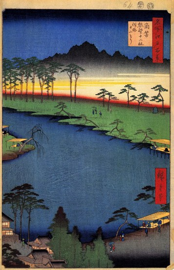 Hiroshige  - Kumano Junisha Shrine