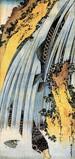 Hokusai - Carps Ascending Waterfall