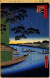 Hiroshige  - Pine of Success