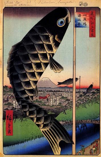 Hiroshige  - Suido Bridge and Surugadai