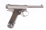 Japanese Nambu Pistol 8mm nambu