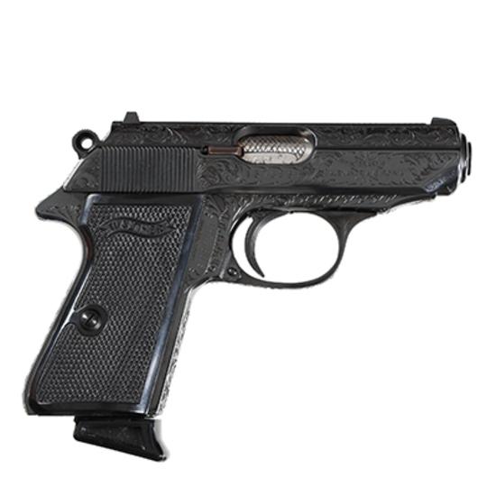 Public Firearms Auction