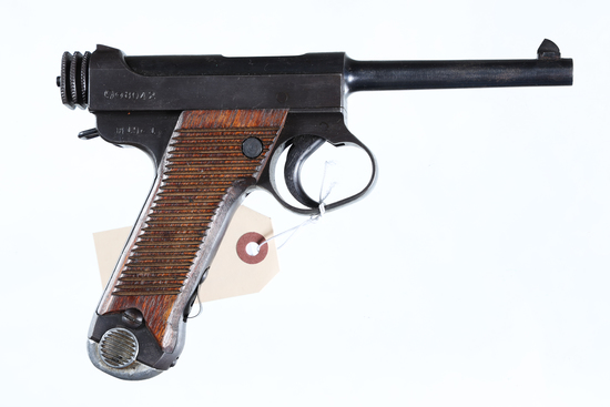 Japanese Nambu Type 14 Pistol 8mm nambu