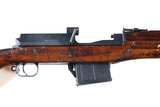 Egyptian Hakim Semi Rifle 7.9mm