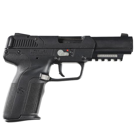 Timed Public Firearms Auction